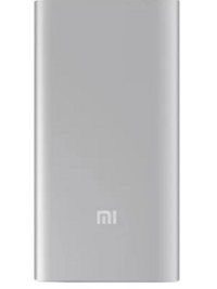 Xiaomi Mi Power Bank 2i 10000